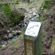まち歩き左0777  京都一周トレイル 北山東部コース  21