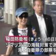 やっぱり、防衛大臣にふさわしくなっかった。稲田朋美