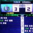 ○ 3-2 オイリス浜北 (25-2nd-9)