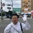今週は札幌地下鉄「麻生駅前」で街頭演説からスタート。私の左手上にある大きな看板「でぶぱん」はコッペパンの専門店。お店の前を通るたびに行列ができています。通勤途中の友人が激励に駆けつけてくれました!