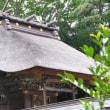 『大杉神社&磯前神社』