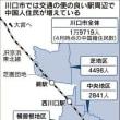 新たな中華街の成立か?強制送還の法律の厳格化が必要
