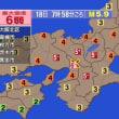 6/18 近畿北部で震度6弱!