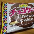 [61]冷凍チョコケーキ