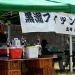 <05/27> 南伊豆・黒潮大会