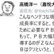 【寺ちゃん 上念司 1/22】【そこまで言って委員会NP 1/21】【TVタックル 1/21】