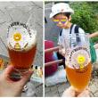 KRAFT BEER HOLIDAY