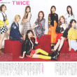 TWICE non no