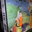 """美の国 秋田へ'18 Part 2 """"秋田湯沢 酒蔵開放の両関酒造さんは笑顔でいっぱい♪"""""""