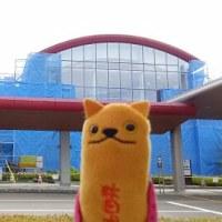 秋田の道の駅に物申す