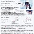 H30年~【コラム】内足持ち上げる癖~