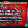 艦これ~2017秋イベE-4、スリガオ海峡突破!!