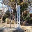 遊行寺(ゆぎょうじ)