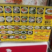 揚州飯店が経営するラーメン(麺)専門店「揚州麺房」。裏通り(広東道)にあるが、味はなかなかの物。