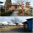 初弘法へ行って来ました。