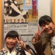 クララで歌舞伎を鑑賞
