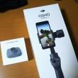 DJI OSMO Mobile2 スマホ用のスタビライザー、ジンバルを買ってしまいました