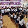 小学校の紹介  年長と3年生