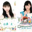 HBCラジオ「Hello!to meet you!」第120回 中編 (1/13)