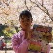 大村桜まつり さくらカフェ フラワーメイツ・鐘江美沙紀 2018・4・1