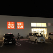 ラ・ムー岡山中央店 本日オープン!