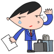 転勤を命じられたときのメリットやデメリットと転勤になる理由について考えてみました