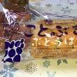 姫路では有名な「 寿屋 ぶどうパン 」