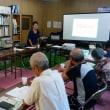 津市後援会役員会で「三重県の地域医療構想と問題点」を説明
