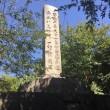 一本松供養塔