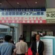 熊本へ防災研修②