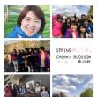台湾での生活~北海道の東川町を散策