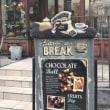 カカオマーケットのチョコレート