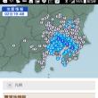 連日の地震、不気味です