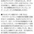 柴崎岳9月17日2