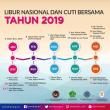 インドネシア、2019年の公休日を発表!レバランは9連休。