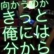 SNS更新〜朝が来たら&マスタリング(追記版)