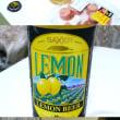 レモンビールと男のゼリーを食べてみたよ。