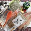 2017福袋 ソラマチ 大川水産