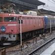 Electric Locomotive#284