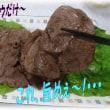 京都の鹿肉venisonなかなか旨かった~ジビエ「京丹波自然工房」&プチ川清掃