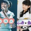 HBCラジオ「Hello!to meet you!」第94回 中編 (7/15)