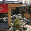 西武秩父駅前温泉「祭の湯」4/24オープン