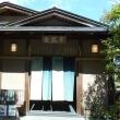 奥殿陣屋(4) 岡崎市