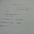 日田市議会議員選挙の立候補予定者説明会
