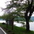 賤ヶ岳から余呉湖ヘ(2)