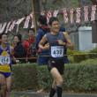 第 69 回 福岡国際マラソン 宗石 和久  選手