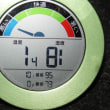 平成29年11月19日・今朝の東祖谷1.4℃