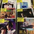 新入荷中古LP&EP
