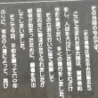 (4)霧訪山 最終章