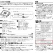 古いギガビットハブ 「バッファロー LSW3-GT-5EP」 はジャンボフレームに対応している?